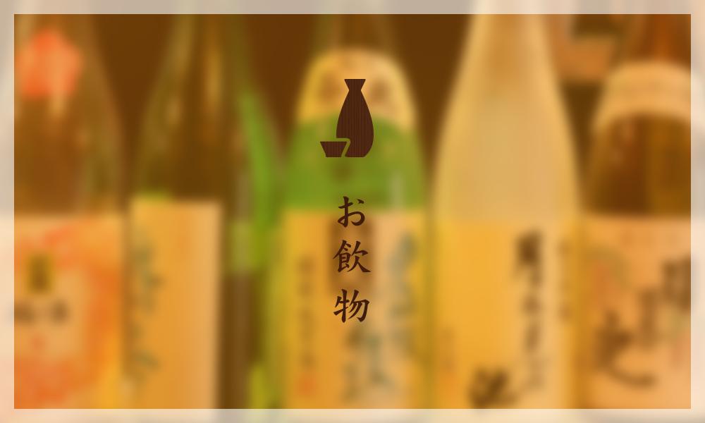 drink_banner